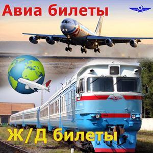 Авиа- и ж/д билеты Михайловска