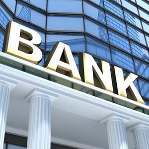 Банки Михайловска