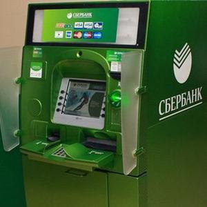 Банкоматы Михайловска