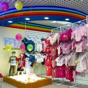 Детские магазины Михайловска