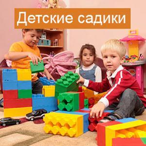 Детские сады Михайловска