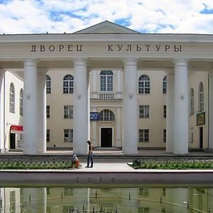 Дворцы и дома культуры Михайловска