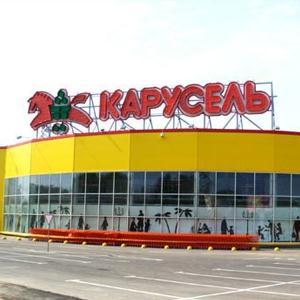 Гипермаркеты Михайловска