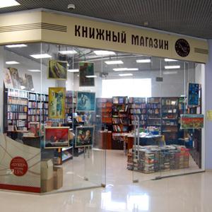 Книжные магазины Михайловска