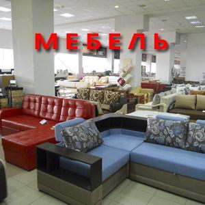 Магазины мебели Михайловска
