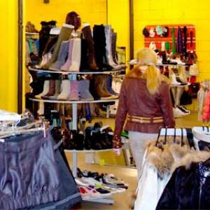 Магазины одежды и обуви Михайловска