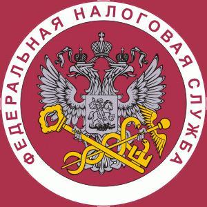 Налоговые инспекции, службы Михайловска
