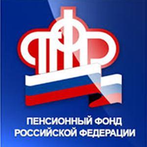 Пенсионные фонды Михайловска