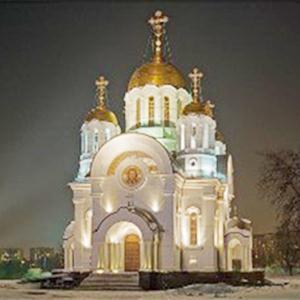 Религиозные учреждения Михайловска