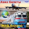 Авиа- и ж/д билеты в Михайловске