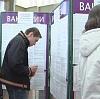 Центры занятости в Михайловске