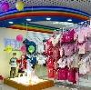 Детские магазины в Михайловске