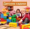Детские сады в Михайловске