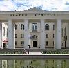 Дворцы и дома культуры в Михайловске