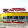 Гипермаркеты в Михайловске