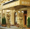 Гостиницы в Михайловске