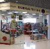 Книжные магазины в Михайловске