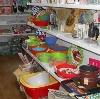 Магазины хозтоваров в Михайловске