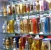 Парфюмерные магазины в Михайловске