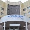 Поликлиники в Михайловске