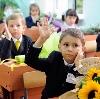 Школы в Михайловске
