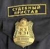 Судебные приставы в Михайловске