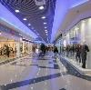 Торговые центры в Михайловске