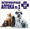 Ветеринарные аптеки в Михайловске
