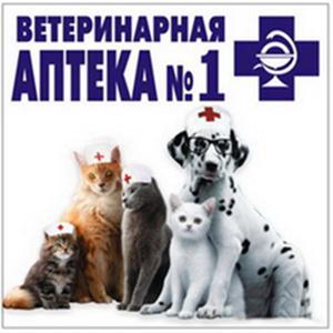Ветеринарные аптеки Михайловска